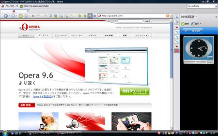 Operaオリジナルパネル:NHK時計