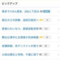 Photos: DuckDuckGoブラウザ 7.48.1 No - 6:ブロックされるコンテンツがアドレスバーに表示