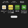 Photos: iOS版Brave 1.18.1 No - 1:ホーム画面のお気に入りが4つまでに…