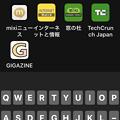Photos: iOS版Brave 1.18.1 No - 2:ホーム画面お気に入りを「もっと見る」で4つ以上のページを表示