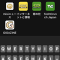 iOS版Brave 1.18.1 No - 2:ホーム画面お気に入りを「もっと見る」で4つ以上のページを表示