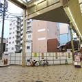 大須商店街:ケーキ屋「シャポーブラン大須本店」の跡地が更地に - 1