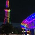 久しぶりにカラフルになってた名古屋テレビ塔のイルミネーション - 10