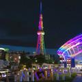 Photos: 久しぶりにカラフルになってた名古屋テレビ塔のイルミネーション - 11