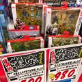 Photos: メガ・ドンキ桃花台店:「Fortnite」グッズが格安販売中 - 3