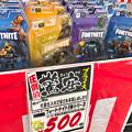 メガ・ドンキ桃花台店:「Fortnite」グッズが格安販売中 - 4