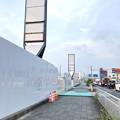 Photos: 新しい建物の準備に入った?旧ザ・モール春日井跡地(2020年8月4日) - 5