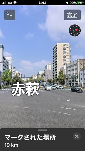 Appleマップアプリ「Look Around」:名古屋に対応 - 1