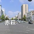 Photos: Appleマップアプリ「Look Around」:名古屋に対応 - 1