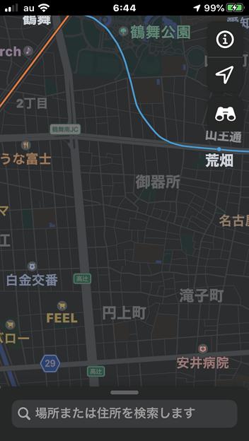 Appleマップアプリ「Look Around」:名古屋に対応 - 3