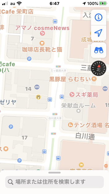 Appleマップアプリ「Look Around」:名古屋に対応 - 5