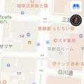 Photos: Appleマップアプリ「Look Around」:名古屋に対応 - 5