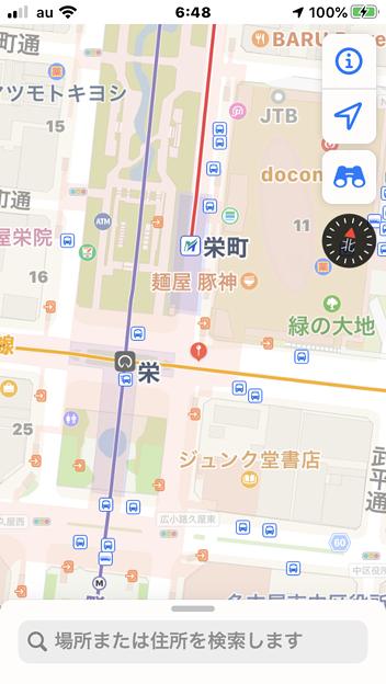 Appleマップアプリ「Look Around」:名古屋に対応 - 6