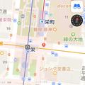 Photos: Appleマップアプリ「Look Around」:名古屋に対応 - 6