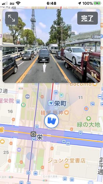 Appleマップアプリ「Look Around」:名古屋に対応 - 7