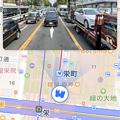Photos: Appleマップアプリ「Look Around」:名古屋に対応 - 7