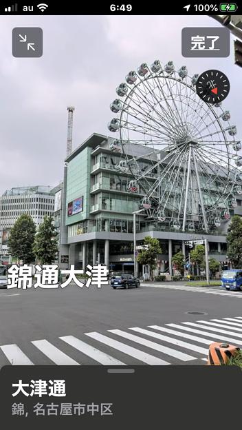Appleマップアプリ「Look Around」:名古屋に対応 - 8
