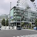 Photos: Appleマップアプリ「Look Around」:名古屋に対応 - 8