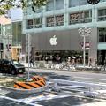 Photos: Appleマップアプリ「Look Around」:名古屋に対応 - 11