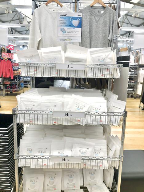 ユニクロ春日井店:エアリズムマスクの販売 - 1