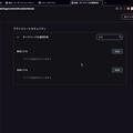 Photos: Opera GX LVL2:強制ダークページ機能にサイトごとの設定が追加! - 2(設定画面)