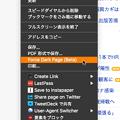 Photos: Opera GX LVL2:強制ダークページ機能にサイトごとの設定が追加! - 5(右クリックで有効)