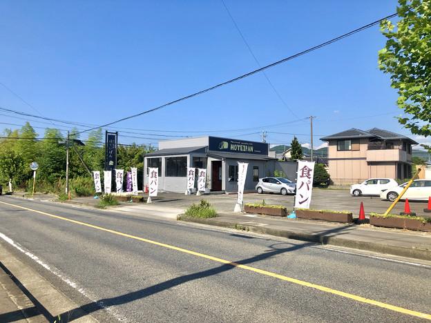 元・漫画喫茶跡地に食パンのお店「ほていぱん」がオープン - 1
