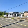Photos: 元・漫画喫茶跡地に食パンのお店「ほていぱん」がオープン - 1