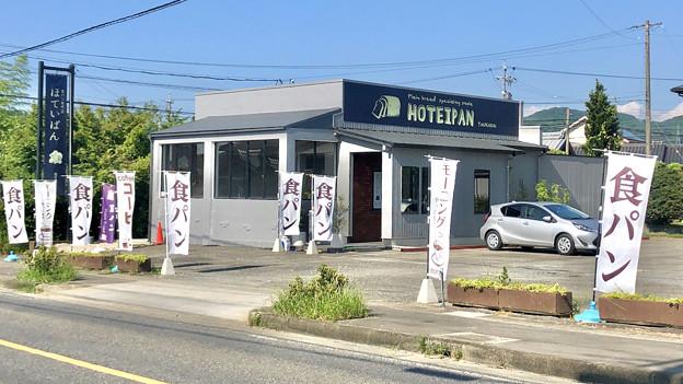 元・漫画喫茶跡地に食パンのお店「ほていぱん」がオープン - 2
