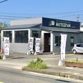 Photos: 元・漫画喫茶跡地に食パンのお店「ほていぱん」がオープン - 2