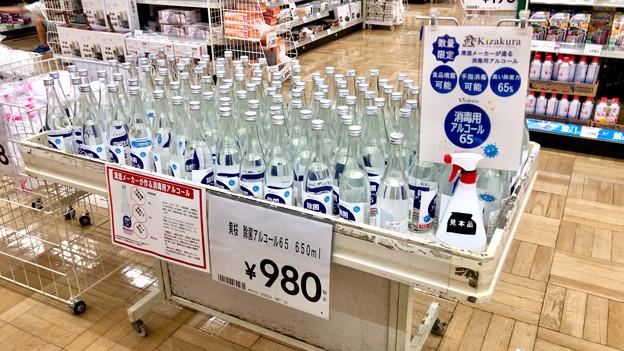 カインズ小牧店:黄桜の除菌アルコール販売中! - 4