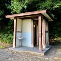 Photos: 岩船神社脇にあるトイレ