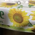 Photos: iOSの花判別アプリ「ハナノナ」 - 16:サーチモード