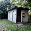 Photos: 春日井市少年自然の家「野外教育センター」 - 41:トイレ