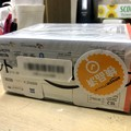 Photos: Amazonアウトレットでデジカメ「WX800」を購入 - 1