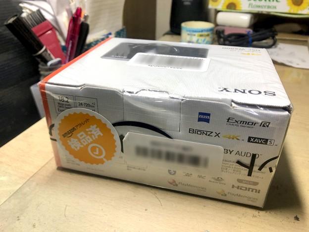 Amazonアウトレットでデジカメ「WX800」を購入 - 2