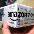 Photos: Amazonアウトレットでデジカメ「WX800」を購入 - 3