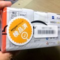 Photos: Amazonアウトレットでデジカメ「WX800」を購入 - 4