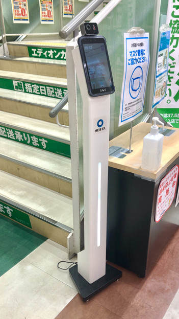 エディオン小牧インター店:店舗入り口にサーモグラフィカメラを使った非接触検温装置 - 1