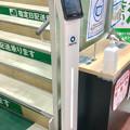 Photos: エディオン小牧インター店:店舗入り口にサーモグラフィカメラを使った非接触検温装置 - 1