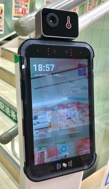 エディオン小牧インター店:店舗入り口にサーモグラフィカメラを使った非接触検温装置 - 2