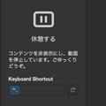 Photos: Vivaldi 3.3の新機能「ブレイクモード」 - 1