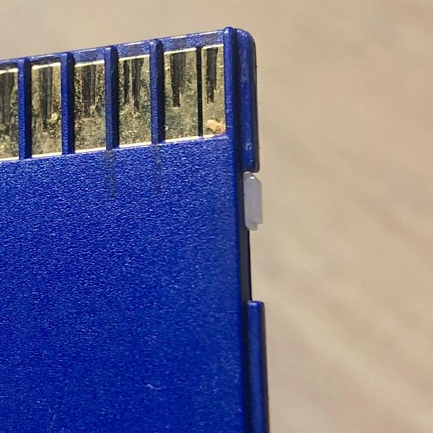radiusのSDHCカード 8GB:ロック