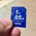 radiusのSDHCカード 8GB:表面