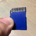Photos: radiusのSDHCカード 8GB:裏面 - 1