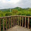 春日井市少年自然の家「野外教育センター」展望台から見た景色 - 23:春日井三山