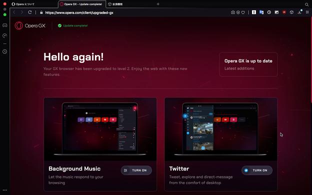 Photos: Opera GX LVL2 (core: 71.0.3770.138):アップデート直後に表示される機能紹介 - 1