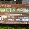 Photos: リニューアルした久屋大通公園「ヒサヤオオドオリパーク」 - 4:公園内案内図
