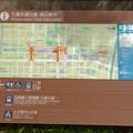 Photos: リニューアルした久屋大通公園「ヒサヤオオドオリパーク」 - 5:周辺案内図