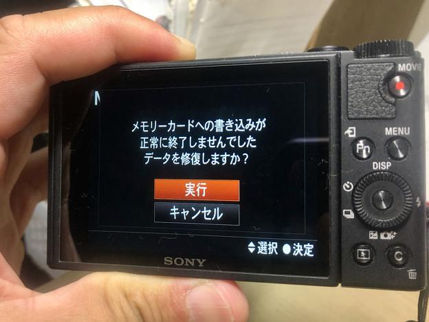 WX800:メモリーカードの書き込みが正常終了しなかったので修復